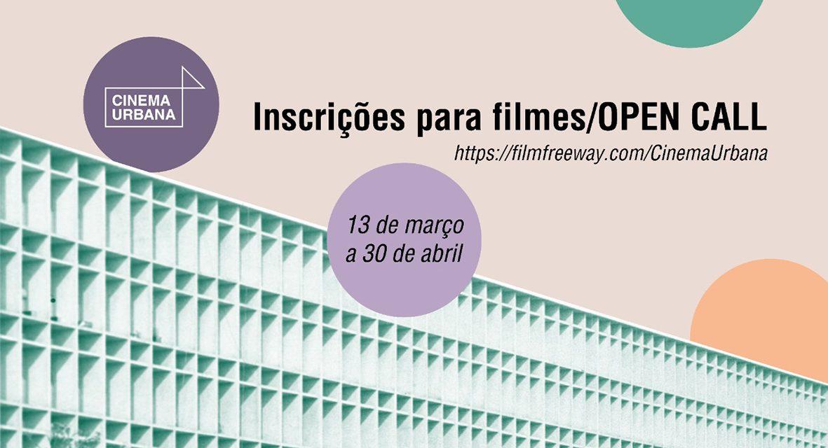 2ª Mostra Internacional de Cinema de Arquitetura de Brasília prorroga inscrições até 30 de abril