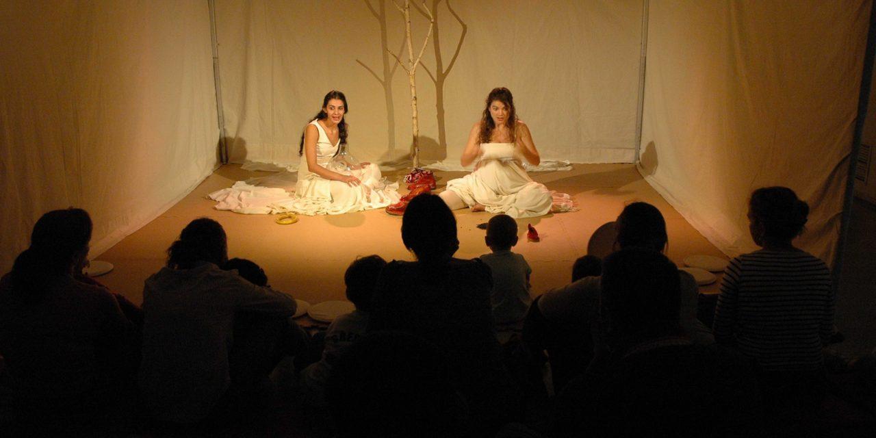 VII Festival Internacional de Artes Cênicas para a Primeira Infância