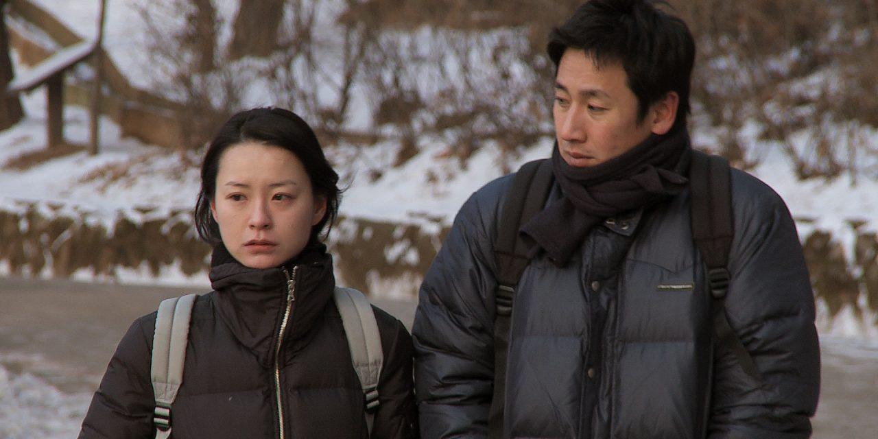 """Encontros à deriva: Retrospectiva Hong Sang-soo"""