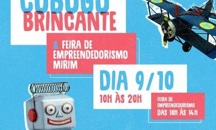 Cobogó Brincante