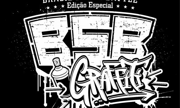Brasil Super Battle-Edição Grafitti
